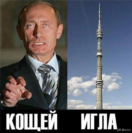 Чем дольше Путин у власти, тем более вероятным становится большое кровопролитие, - Ходорковский - Цензор.НЕТ 2452
