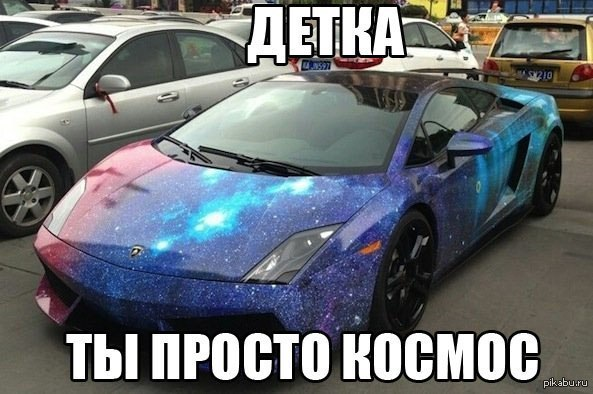 �� ������ ������!   ������, �� ������ ������, ����, ������