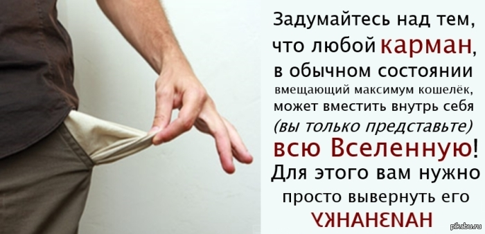 http://s.pikabu.ru/post_img/2013/10/20/8/1382272289_146893611.jpg