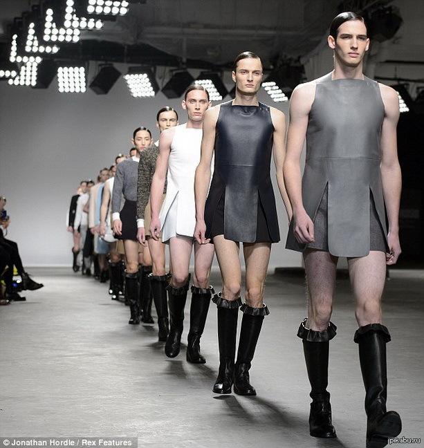 Fashion Essay