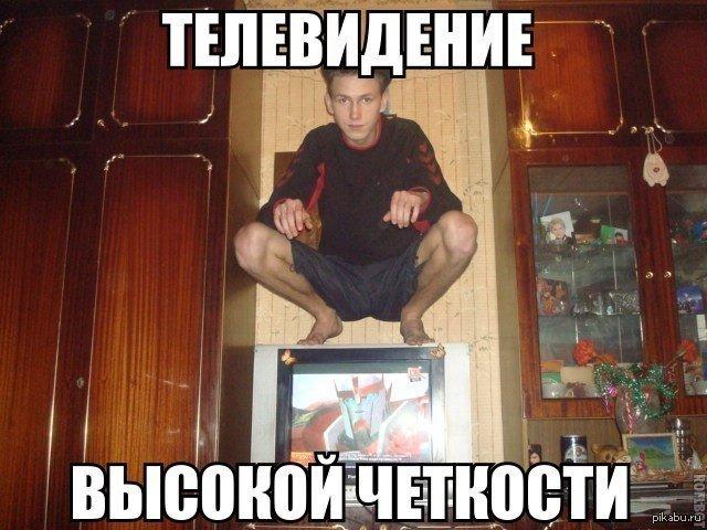 четкие картинки на аватарку: