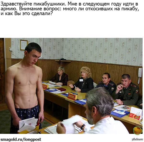 Тюремный надзиратель забавляется с задержанными шлюхами