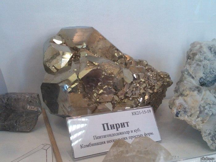 Драгоценные монеты России: цены, виды, где купить
