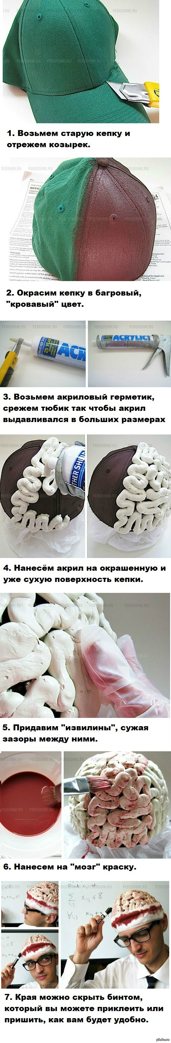 http://s.pikabu.ru/post_img/2013/10/23/10/1382541701_470337709.jpg