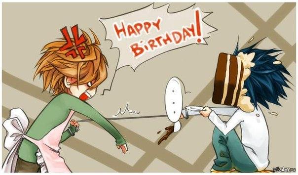 Картинки аниме с поздравлениями к дню рождения