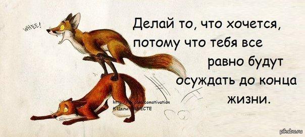 Не делать то чего не хочется