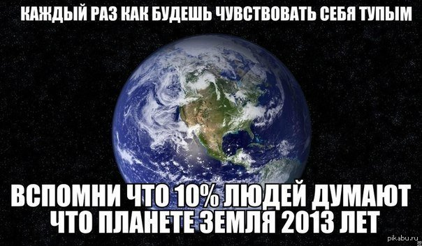 http://s.pikabu.ru/post_img/2013/10/25/9/1382706768_899444099.jpg
