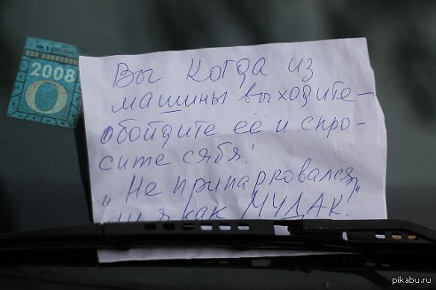 http://s.pikabu.ru/post_img/2013/10/26/9/1382798605_199039744.jpg