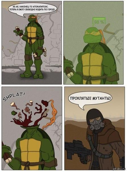 Скачать комиксы о черепашках-ниндзя - faq форум черепашек-ниндзя
