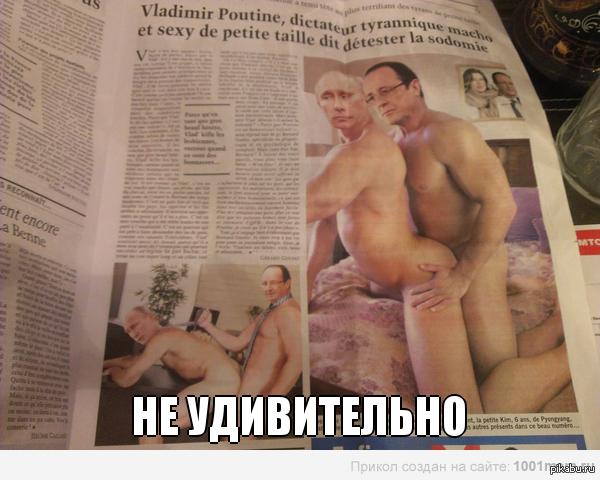 М порошенко порно фото 55736 фотография