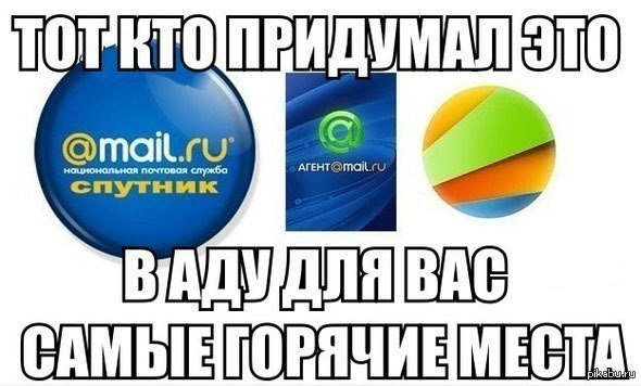 Интернет-холдинг Mail.ru с середины декабря прекращает доставлять трафик в Украину - Цензор.НЕТ 9393
