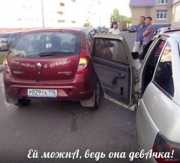 http://s.pikabu.ru/post_img/2013/10/29/4/1383021256_1822406474.jpg