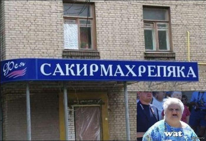 Прикол парикмахерская, бесплатные ...: pictures11.ru/prikol-parikmaherskaya.html