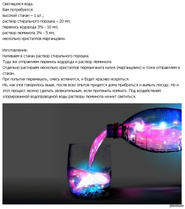 Как самому сделать светящиеся шнурки из подручный средств - Krendelson.ru