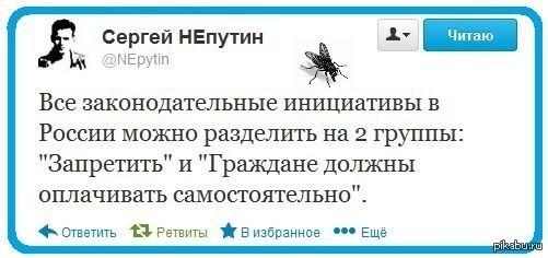 http://s.pikabu.ru/post_img/2013/10/31/10/1383232689_245353418.jpg