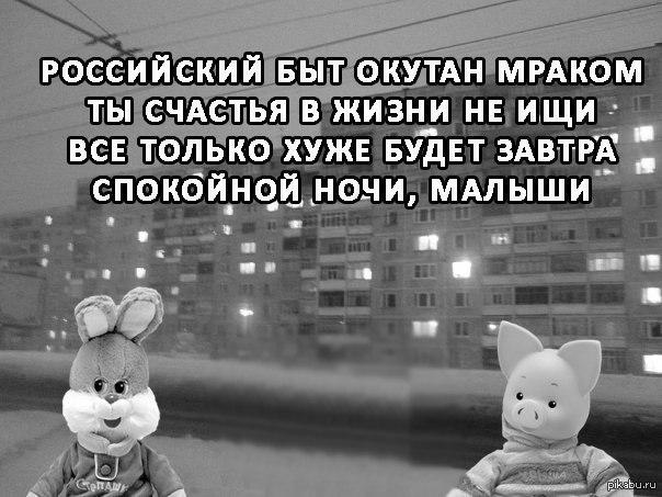 http://s.pikabu.ru/post_img/2013/10/31/10/1383235723_438601289.jpg