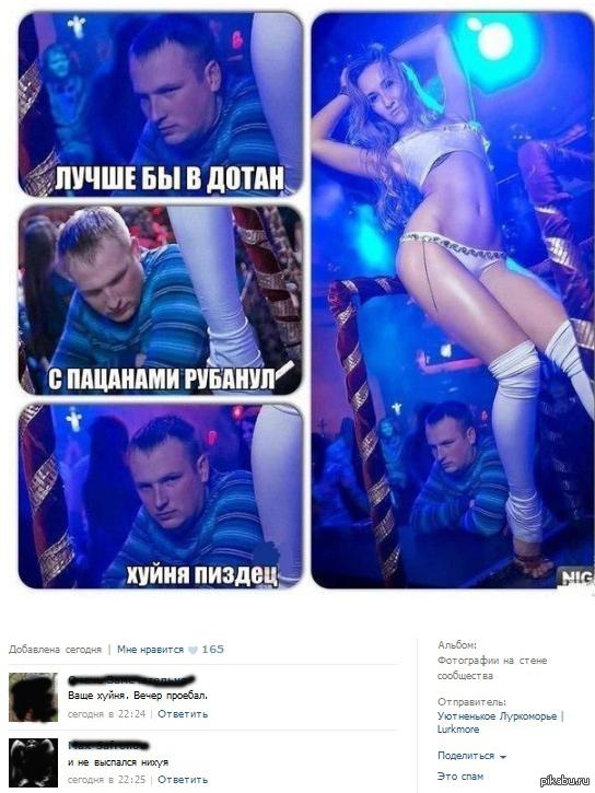 golaya-azarova-foto