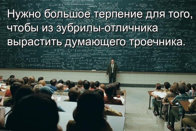 1 научно-популярная лекция для молодежи окружающий мир