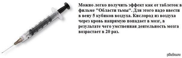 В копилку к интересным фактам вроде этого: http://pikabu.ru/story/_1660608