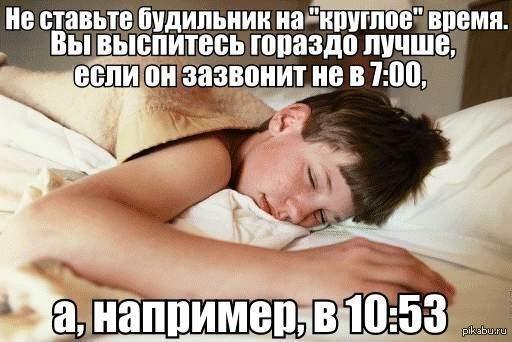 спать картинки: