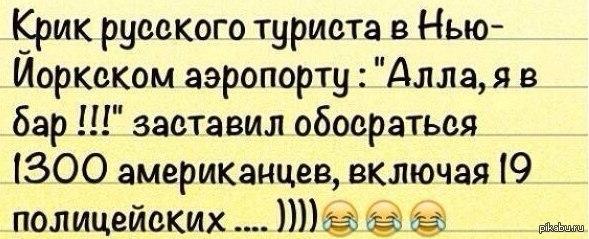http://s.pikabu.ru/post_img/2013/11/02/0/1383336106_864130340.jpg