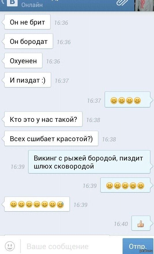 http://s.pikabu.ru/post_img/2013/11/04/11/1383591359_565284636.jpg