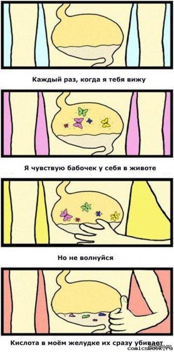 паразиты грибки в организме человека