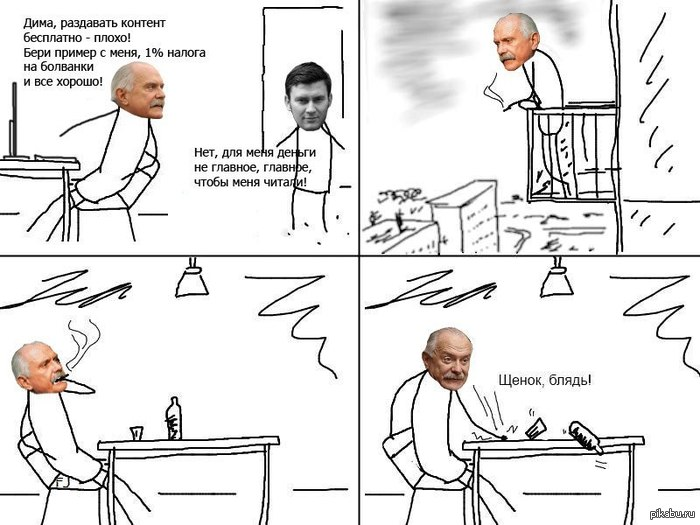 http://s.pikabu.ru/post_img/2013/11/06/8/1383735938_409860395.jpg