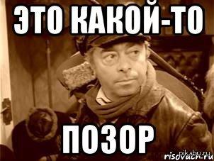 Ветеранам АТО в селе Хотов на Киевщине выделили землю возле отстойника. Сельский голова заявляет: другой земли нет - Цензор.НЕТ 9869