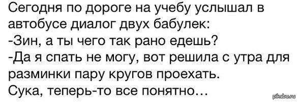 http://s.pikabu.ru/post_img/2013/11/07/10/1383839987_1823487805.jpg