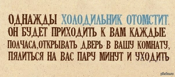 http://s.pikabu.ru/post_img/2013/11/07/7/1383817669_762544631.jpg