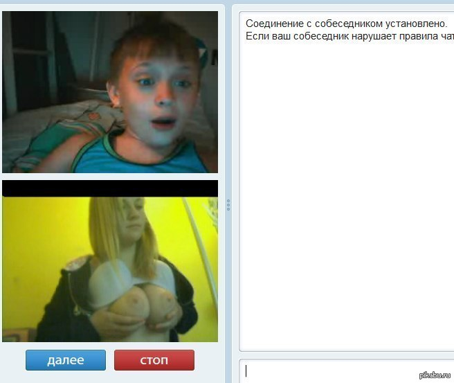 devushki-onlayn-golie-chat