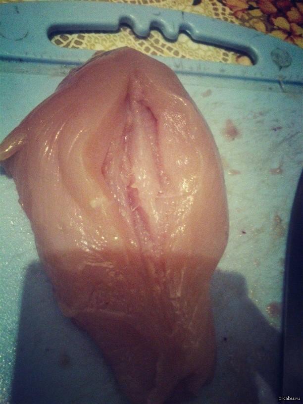 Пизда как кусок мяса