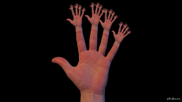 а мы рукой: