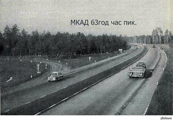 http://s.pikabu.ru/post_img/2013/11/13/9/1384348511_1469448989.jpeg