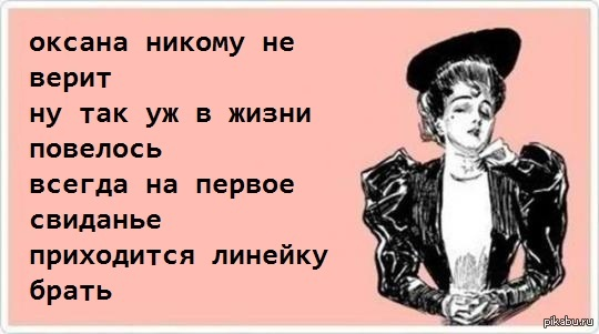 eroticheskaya-flash-igra-studentka