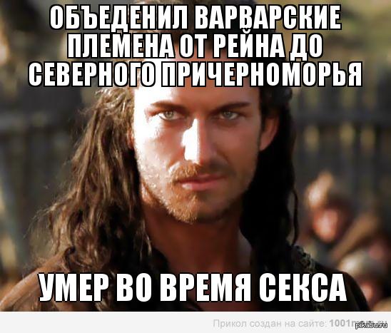 http://s.pikabu.ru/post_img/2013/11/16/9/1384609062_737761138.jpg