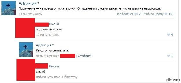 porno-russkie-minet