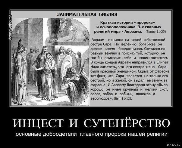 prostitutsiya-v-hristianstve