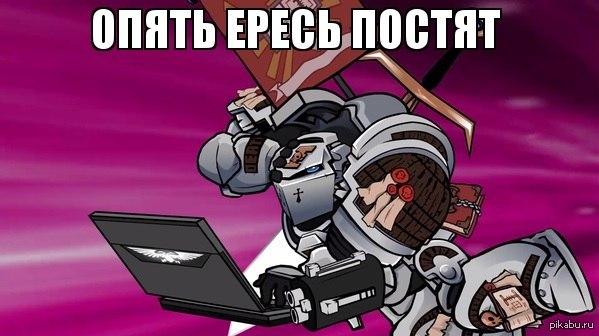 http://s.pikabu.ru/post_img/2013/11/18/8/1384779247_2077109342.jpg