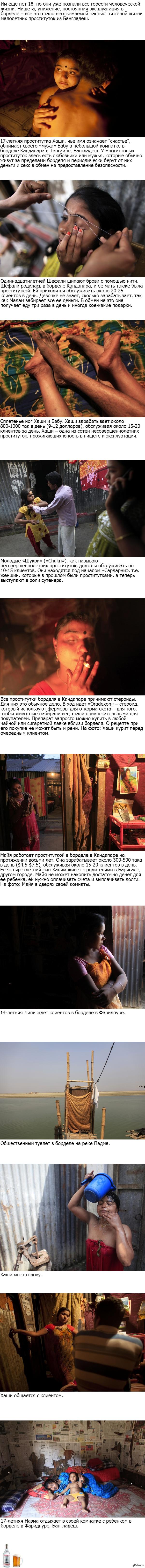 prostitutsiya-v-balkanabat