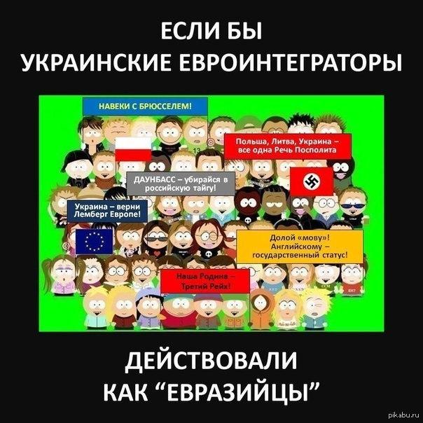 installapk скачать бесплатно на русском языке