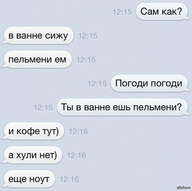 http://s.pikabu.ru/post_img/2013/11/19/11/1384884113_637301697.jpg