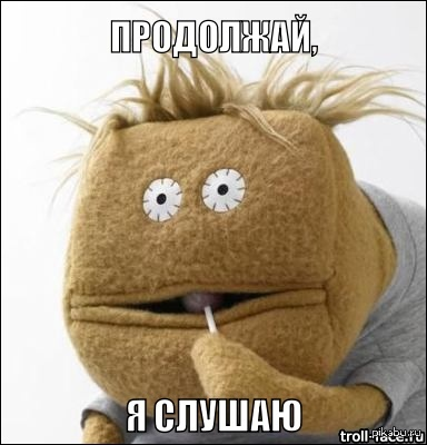 Картинка чупа чупс петушок - e