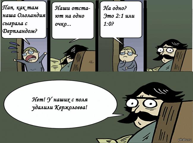 http://s.pikabu.ru/post_img/2013/11/20/11/1384973274_1030120520.jpg