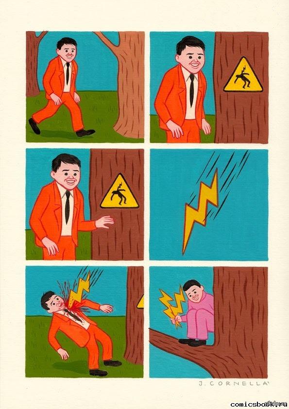 High voltage Предпятничная наркомания)
