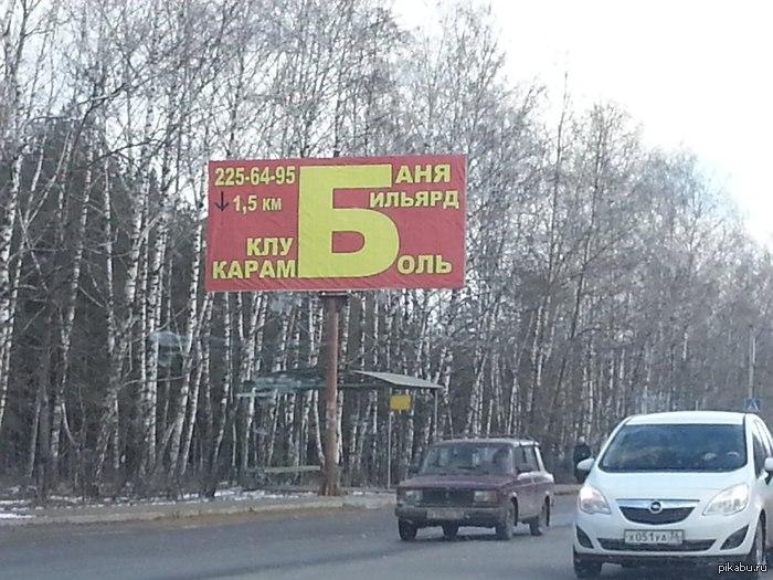 Хочу куни я из челябинска. . РФ (раздел Знакомства в Вятских Полянах) приг