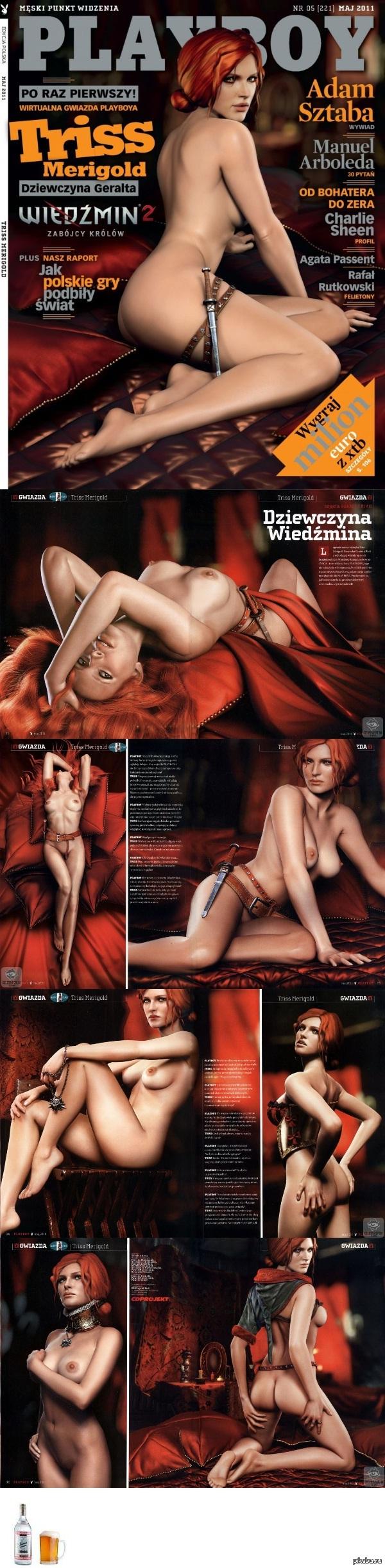 Трисс порно картинки 8 фотография