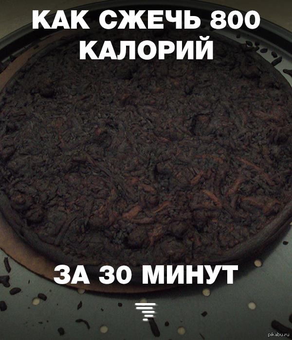 porno-melitsionerki-foto