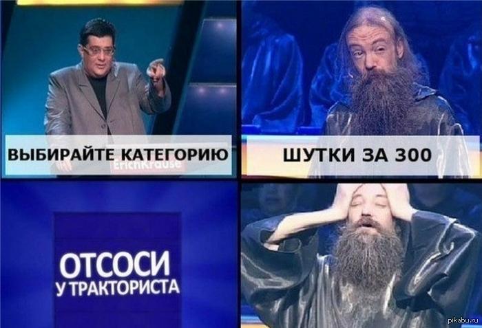 http://s.pikabu.ru/post_img/2013/11/23/9/1385217633_863300390.jpg